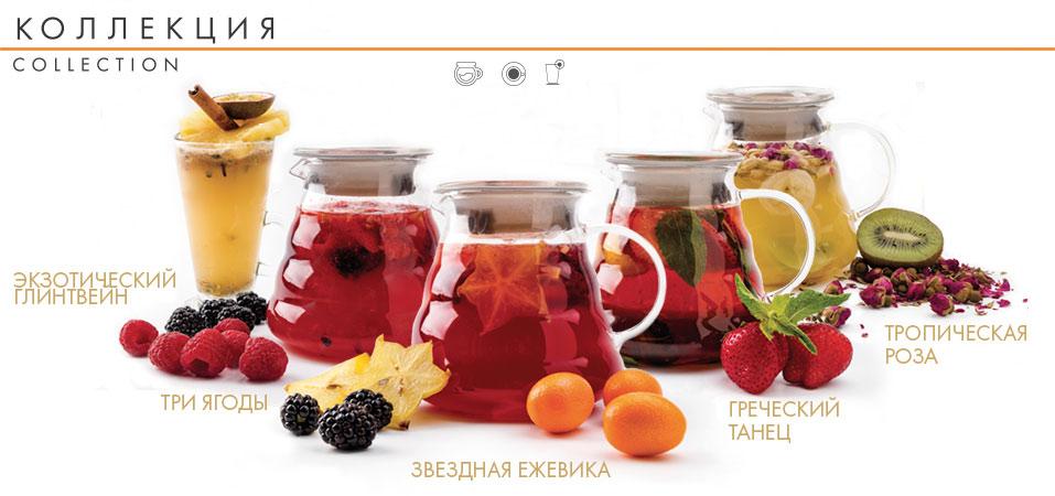 Согревающие напитки «Коллекция»