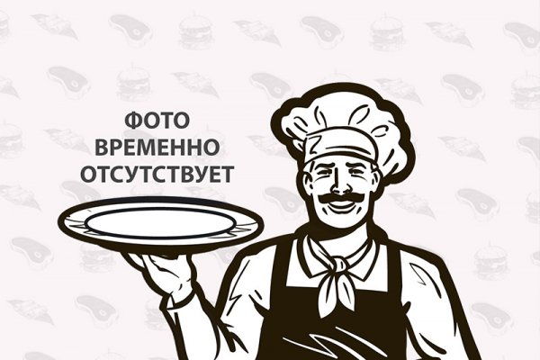 МЯТНОЕ ТРИО 2,6 КГ