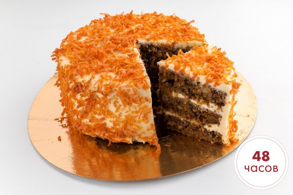 Морковный торт 1,1 кг