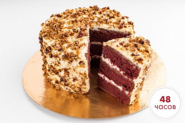 Красный бархат торт 2 кг